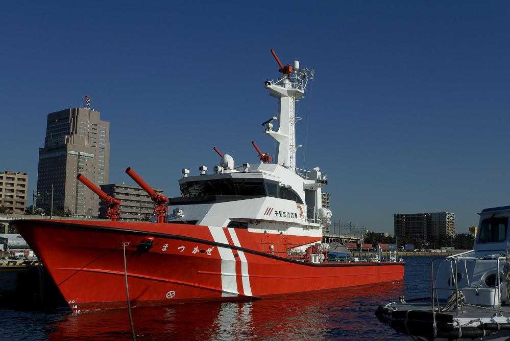 まつかぜ/千葉市消防局消防艇 | Nouvelles du vent